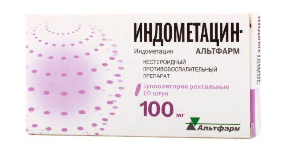 Таблетки Индометацин при коксартрозе