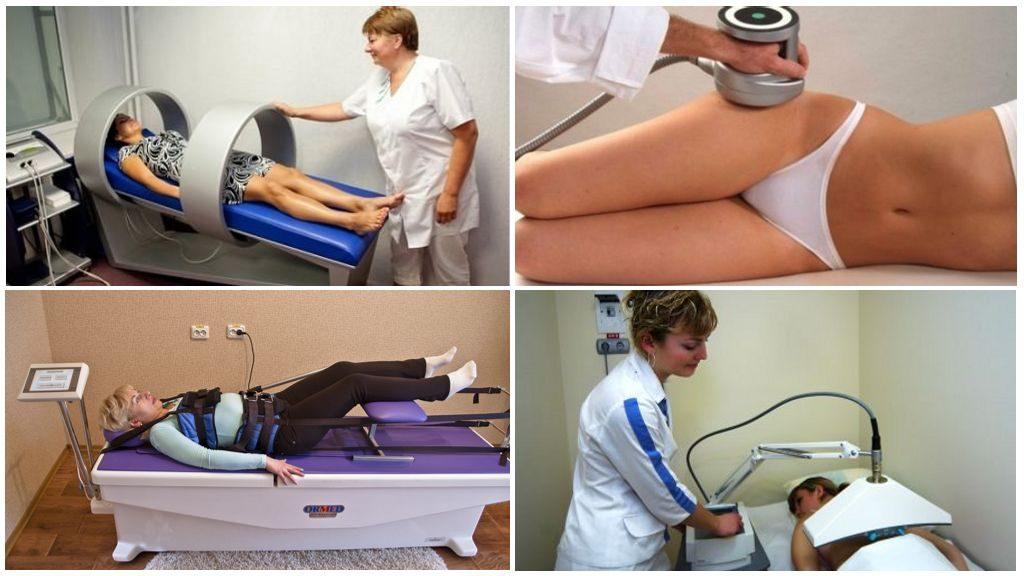Диагностика артроза тазобедренного сустава