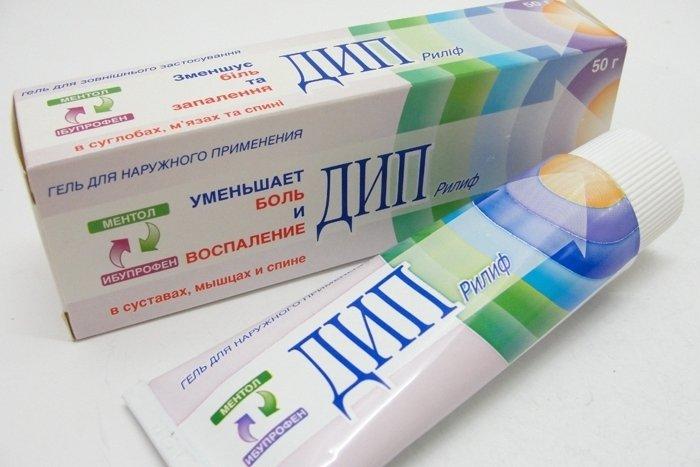 Таблетки для лечения остеопороза