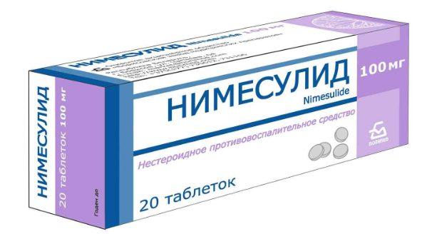 Нимесулид таблетки