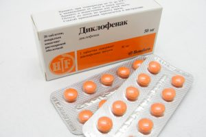 Диклофенак таблетки