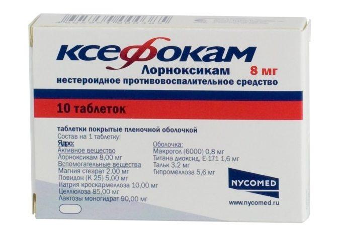 Таблетки нестероидные Ксефокам