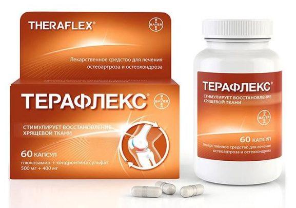 Таблетки Терафлекс