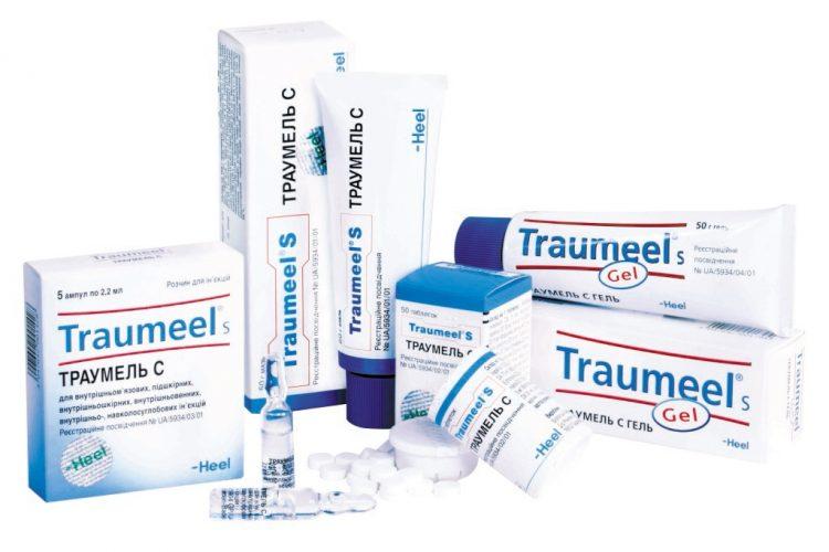 Мазь Траумель и таблетки