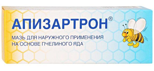 Мазь Апизатрон