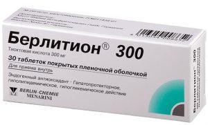 Берлитион в таблетках