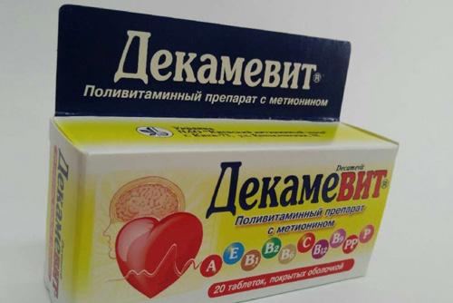 Декамевит витаминный комплекс
