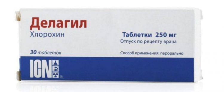 Таблетки Делагил