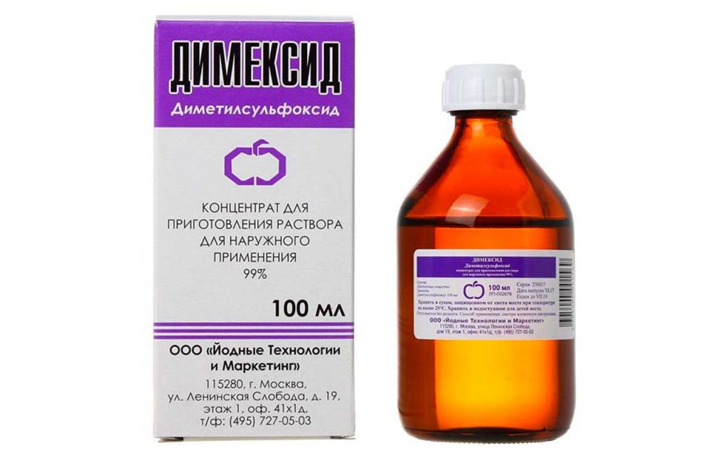 Димексид используют для растирания больных мест