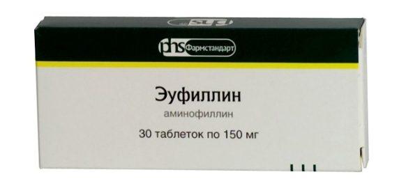 Эуфилин таблетки