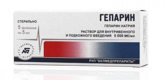Гепарин натрия