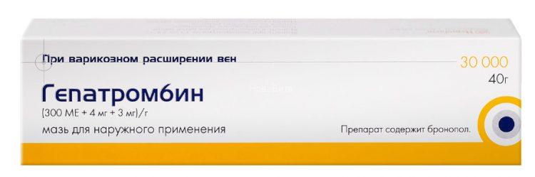 Мазь Гепатотромбин