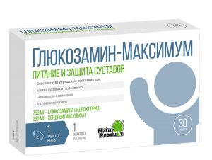 Таблетки Глюкозамин