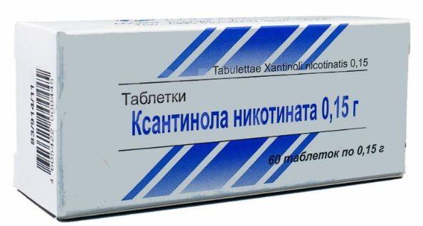 Таблетки Ксантинола никотината