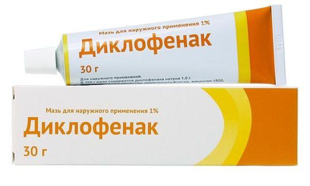 Мазь Диклофенак для наружного применения