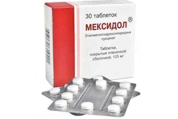 Таблетки Мексидол