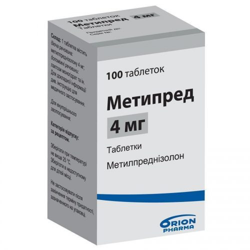 Метипред таблетки