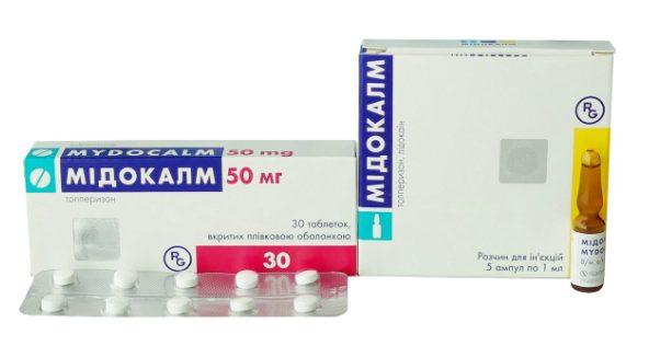 Мидокалм таблетки и раствор для инъекций