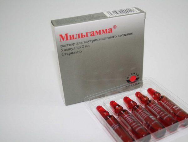 Витамины Мильгамма