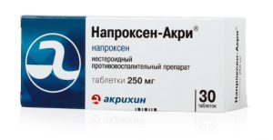Таблетки Напроксен
