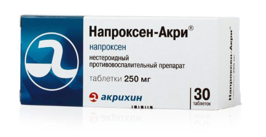 Напроксен таблетки