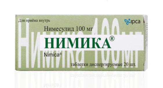 Таблетки Нимика