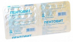 Пентовит в таблетках