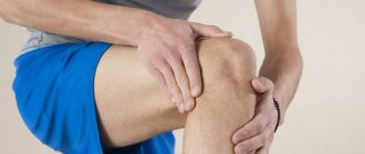 Растирание колена