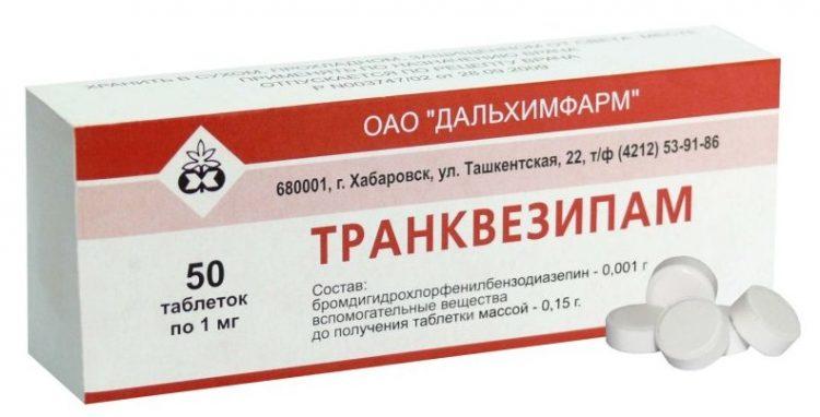 Таблетки Транквезипам