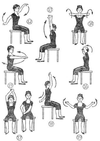 Примеры упражнений, которые можно выполнять сидя