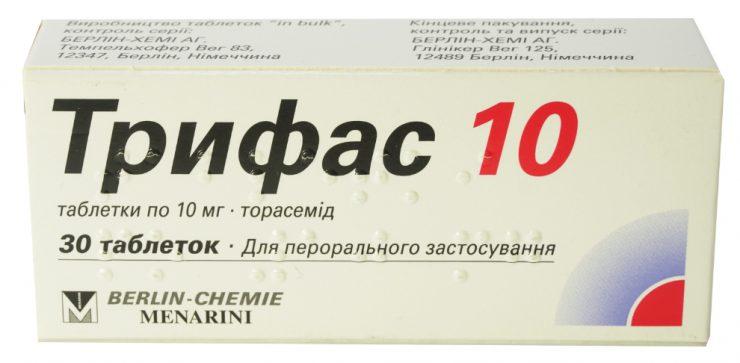 Таблетки Трифас