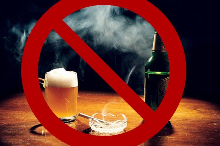 От алкоголя и табакокурения необходимо отказаться