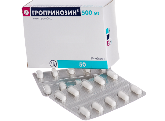 Гропринозин таблетки