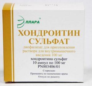 Самые лучшие лекарства от артроза: медикаментозное лечение