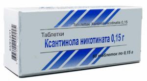 Ксантинола никотинат таблетки