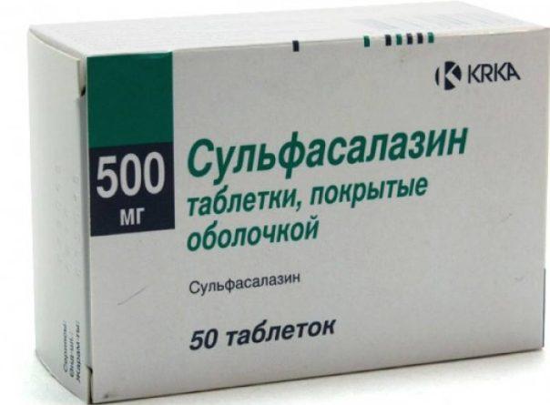 Салазосульфапиридин