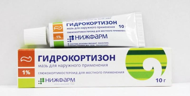 Ультразвук с гидрокортизоном при пяточной шпоре Суставы