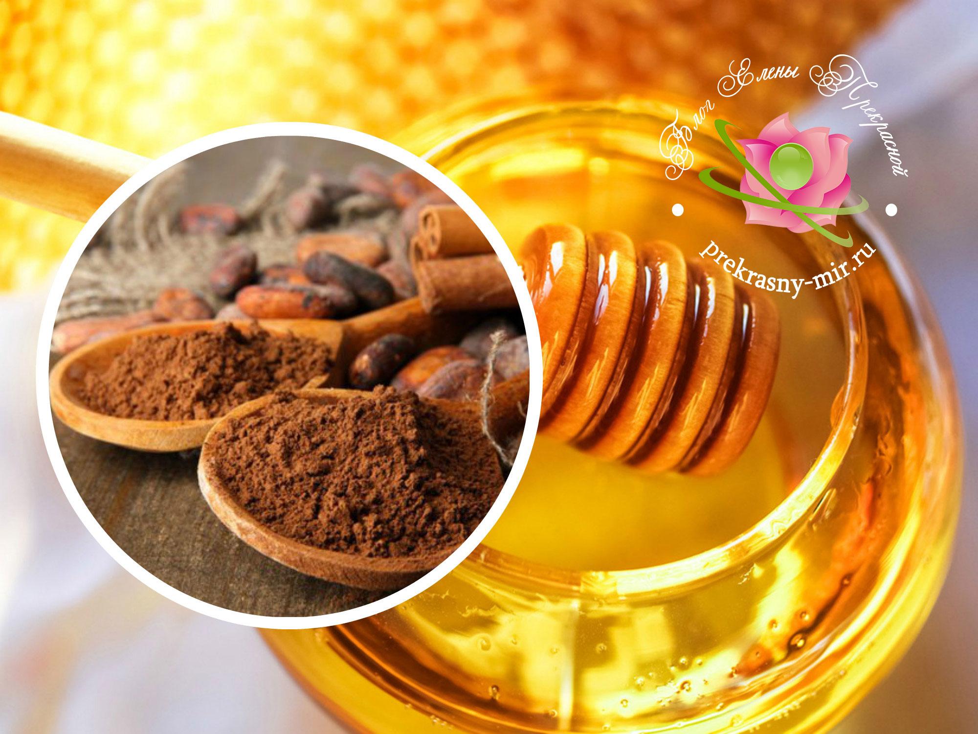 Похудела с медом
