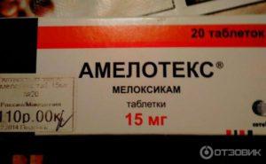 Амелотекс при остеохондрозе
