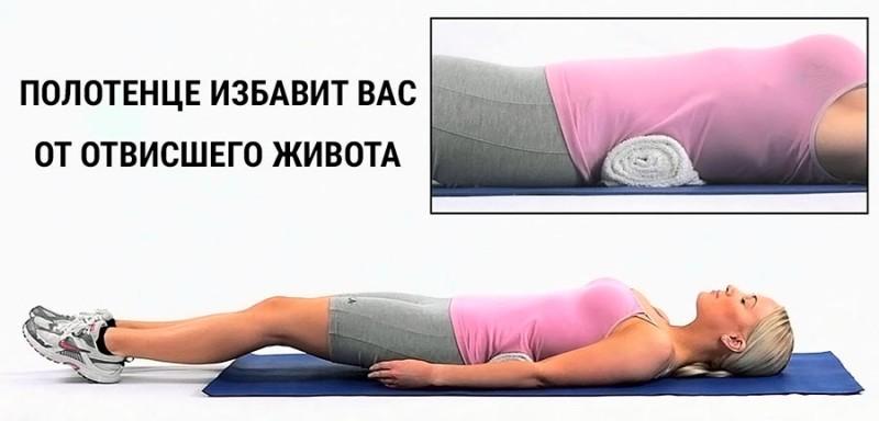 Японское упражнение для позвоночника с валиком из полотенца